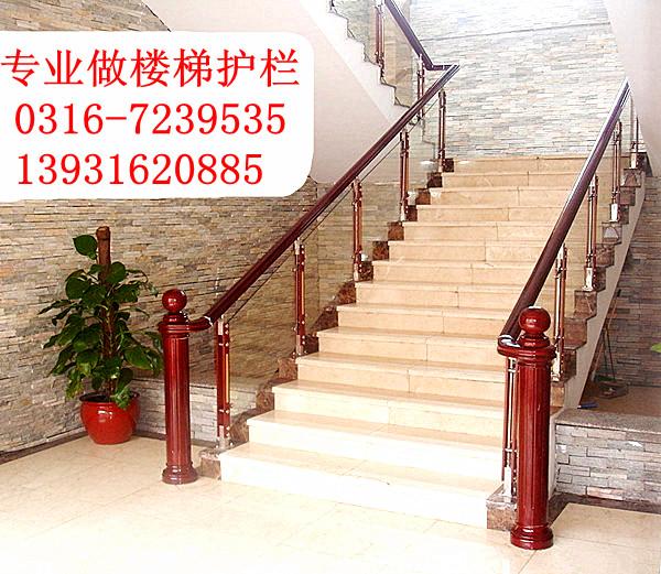 玻璃楼梯护栏厂家图片